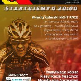 Dell Night Race 2016 plakat